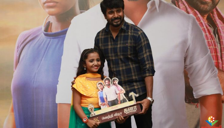 Kanaa Success Meet (4)