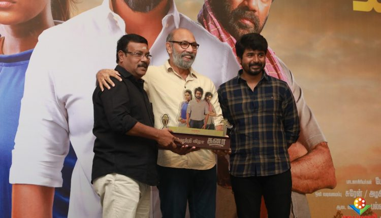 Kanaa Success Meet (6)