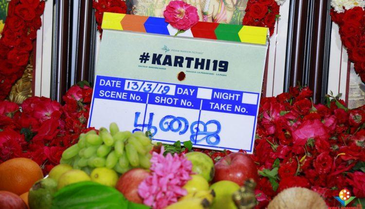 Karthi 19 (10)