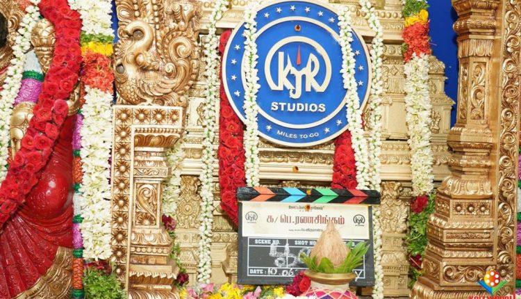 Ka Pae Ranasingam Movie Pooja Photos (5)