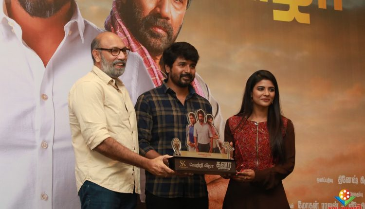 Kanaa Success Meet (8)